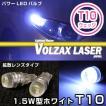 T10(9.5d) 1.5W型 LEDウェッジバルブ