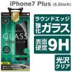 iPhone7Plusアイフォン7プラスアイホン7プラスsimplism保護フィルム液晶保護強化ガラス光沢