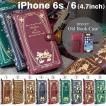 iPhone6s ケース ディズニー 手帳型 手帳 横 iPhone6s iPhone6 ケース カバー アイフォン6s アイフォン6 ブランド ICカード Old Book キャラクター 【disney_y】