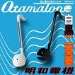 オタマトーン 明和電機 オタマトーン OTAMATONE  白黒セット 電子オタマジャクシ楽器