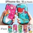 スマホケース iPhone6 iPhone6s ケース ディズニー ハード 耐衝撃 iFace First Class アイフォン6s アイフォン6 iPhone 6s ハードケース アイホン6
