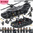 レゴ互換 swat スワットチーム チーム輸送ヘリコプター 軍事都市警察官 ヘリ ブロック 1351ピース