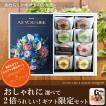【当店おすすめ限定商品】 カタログギフト16,848円コース+井桁堂 ガトープルポ