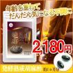 胡麻酢カプセル 発酵熟成胡麻酢60粒 約1か月分