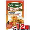 SOLLEONE ソル・レオーネエスプレッソパスタ・スパゲッティ・トマト&マッシュルーム 90g ×12個