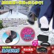 【在庫処分】靴 滑り止め レディース メンズ 男女兼用 スノースパイク 収納ポーチ付 雪道 凍結路面 雪 対策 スパイク 防滑 簡易スパイク