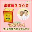 「天然素材100%」米紅麹3000