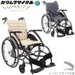 車椅子(車いす) WAVIT ウェイビット 自走兼介助用(ソフトタイヤ(軽量) ノーパンクタイヤ) カワムラサイクル WA22-40S WA22-42S・UL-502168