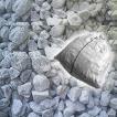 石灰石(砕石)砂利 大分県津久見産 20kg 防犯 防草に