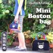 気仙沼 帆布 カラフルミニボストン カジュアル バッグ ホヤぼーや ふかひれちゃん かわいい ギフト(GANBAARE)