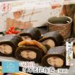さんま 昆布巻 醤油味 【マルナリ水産】 気仙沼 ギフト 佃煮 お取り寄せ