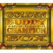 バディファイトDDD (トリプルディー) BF-D-SS03 スペシャルシリーズ ゴールデンバディチャンピオンボックス