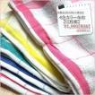 布巾 ふきん 12枚組 4色 カラー 食器拭き グラス拭き 台所 テーブル キッチン 水周り チェック柄 送料無料
