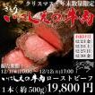 【いにしえの牛肉】サーロイン【1セット:約250g×1枚】