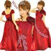 銀糸刺繍オーバースカートオフショルロングドレス
