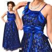 レース刺繍ロングドレス