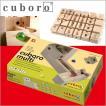キュボロ ムルティ 正規輸入品 multi cuboro 定価 補充セット クボロ