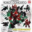 ROBOT CONCERTO ロボット・コンチェルト PART01 全5種セット (ガチャ ガシャ コンプリート)