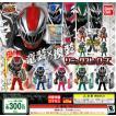 騎士竜戦隊リュウソウジャー リミックスヒーローズ 全5種セット (ガチャ ガシャ コンプリート)