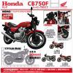 ホンダ ヴィンテージバイクシリーズ Vol.02 HONDA CB7...