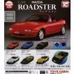 1/64 MAZDA ROADSTER ロードスターコレクション 全6種...