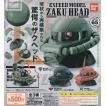 機動戦士ガンダム EXCEED MODEL ZAKU HEAD エクシード...
