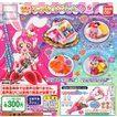 キラキラ☆プリキュアアラモード アニマルスイーツチャームSP 全4種セット (ガチャ ガシャ コンプリート)