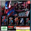 仮面ライダービルド REMIX RIDERS 01 全5種セット (ガチャ ガシャ コンプリート)