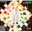 絵の具ストラップ 日本の伝統色編 カプセルコレクション 全12種セット (ガチャ ガシャ コンプリート)