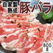 肉 訳あり 安い 1kg 冷凍 豚肉 業務用 食品 肉 ランキ...
