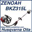 ゼノア背負い式刈払機BKZ315L/ループハンドル仕様/くるくるカッター/送料無料