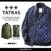 タトラス TATRAS サファリジャケット メンズ 取り外し可ダウンライナー付き 撥水加工 ツイル地 フロント比翼 CONSOLINO