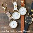腕時計 レディース 懐中時計 2way キーホルダーウォッチ シンプル 合皮ベルト 見やすい かわいい おしゃれ 1年間のメーカー保証付 メール便送料無料