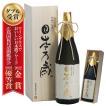 木村式奇跡のお酒 日本万歳 純米大吟醸 雄町40  1800ml