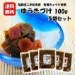 ゆうきづけ100g×5袋セット 福島県二本松市産 有機栽培きゅうり使用