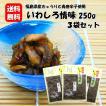 いわしろ情味250g×3袋セット 福島県産の胡瓜と青唐辛子を使用