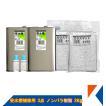キクメンFRP補修3点セット 樹脂2Kg