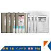 キクメンFRP補修3点セット 樹脂4Kg