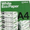 『コピー用紙』キラット ホワイトエコペーパー A4サイズ 2箱セット(5000枚×2箱)