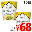 『賞味期限:19.02.08』 日清食品 THE NOODLE TOKYO A...