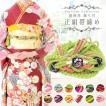 (振袖用 帯締め)桜トンボ玉 手組み紐 伝統和色 13194 古典 サクラ さくら