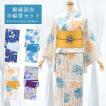 レディース 浴衣 セット(綿麻浴衣 七宝半幅帯 2点セット)女性 ゆかた フリーサイズ 大人 レトロ モダン 浴衣福袋