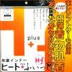 東レソフトサーモ使用和装インナー〔七分丈パンツ〕ヒート+(プラス)ふぃっと como-3533