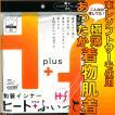 東レソフトサーモ使用和装インナー〔肌着〕ヒート+(プラス)ふぃっと como-3532