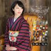 木綿着物と木綿の名古屋帯の2点木綿着物セット (メール便不可)