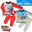 子供 パジャマ ルパンレンジャー VS パトレンジャー 光るパジャマ 長袖 上下セット
