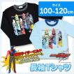 仮面ライダー ビルド 長袖Tシャツ A柄 おもちゃ付き 全2色 100-120cm