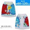 美女と野獣 ラップドレス バスドレス 巻きタオル 約82cm 子供用 ドレスベル
