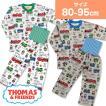 きかんしゃトーマス 腹巻付き パジャマ 長袖 上下セット 全2色 80 90 95