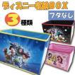 DISNEY ディズニー 折りたたみ 収納BOX(ふたなし) トイストーリー ミッキー&ミニー ディズニープリンセス おもちゃ箱 カラーボックス